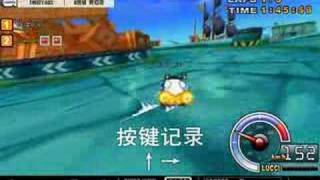 Kartrider skill 4 -----Multi boost drifting