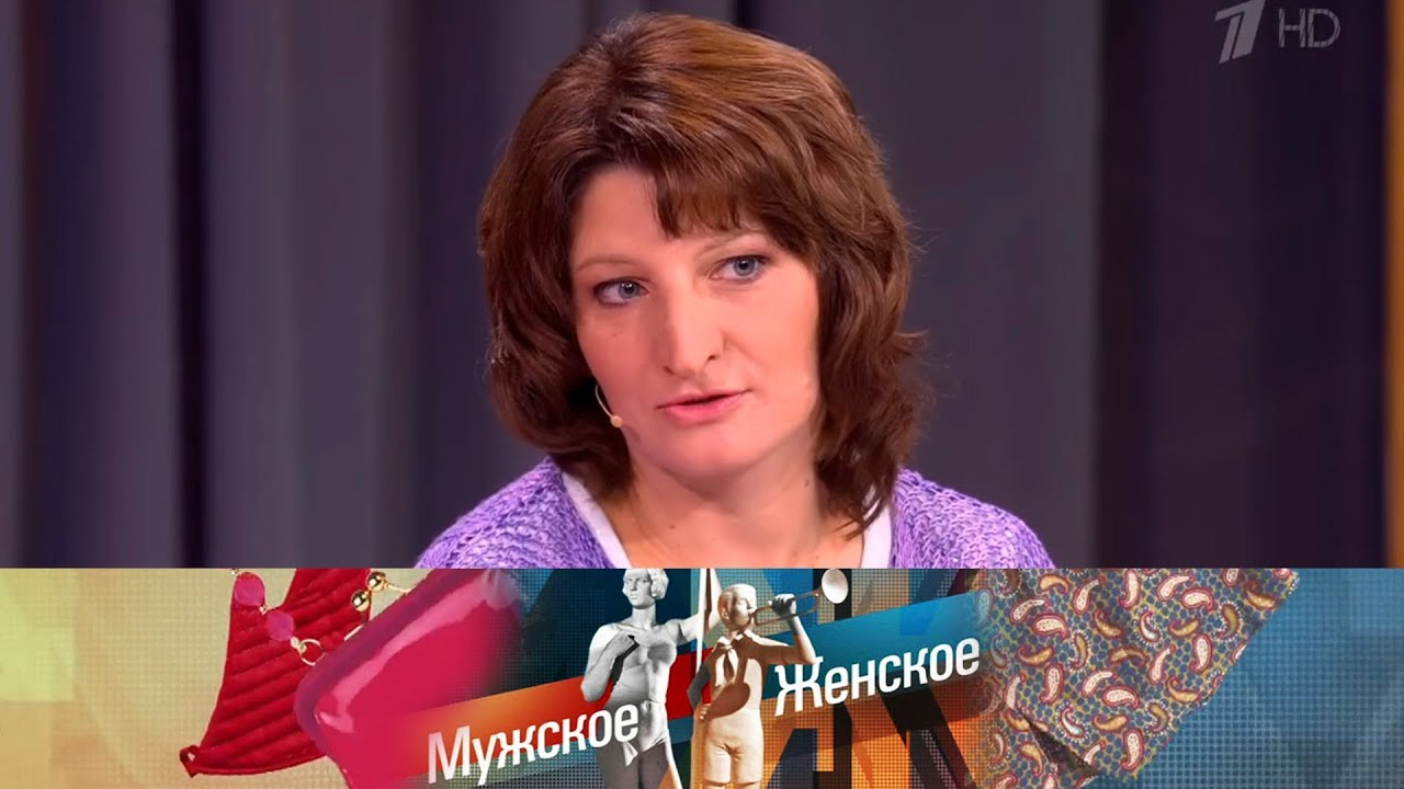 Мужское  Женское  11 лет беременна Часть 4Выпуск от14092017