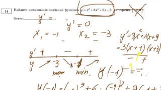 Онлайн-урок по математике