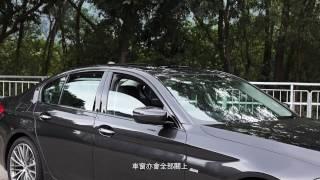 BMW i3 - Control the Windows by using Remote Key Fob