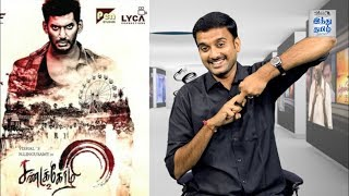 tamil new movies review