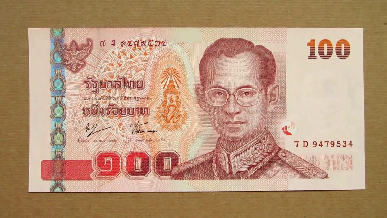 Thai Baht Kurssi