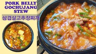 Pork Belly Gochujang Jjigae/St…