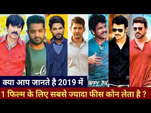 South Actor Fee's | Allu Arju | Ramcharan | Jr NTR | Mahesh Babu | Prabhash | Raviteja | Nagarjun