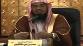 التفسير المفصل سورة الحاقة حلقة2  الشيخ محمد بن علي الشنقيطي