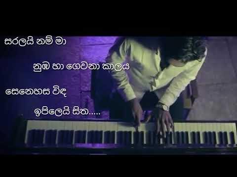 Sanasennam Ma lyrics
