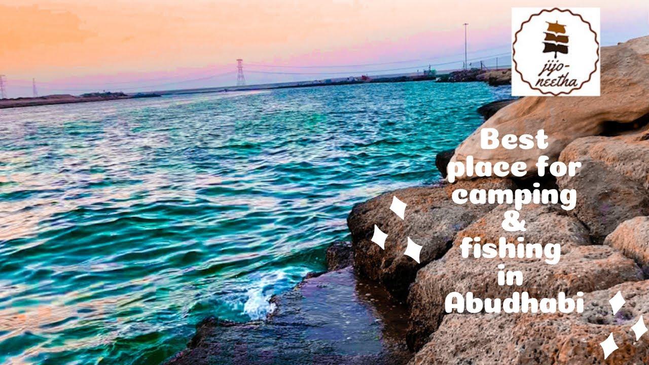 BEST PLACE FOR CAMPING & FISHING NEAR AL RAHA BEACH|ABU DHABI|UAE|MALAYALAM  TRAVEL VLOG-11 - YouTube