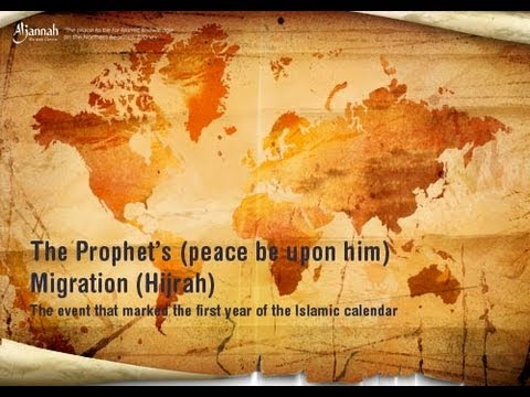 Hijrah, The Event that Marked the First Year of The Islamic Calendar - Bilal Dannoun