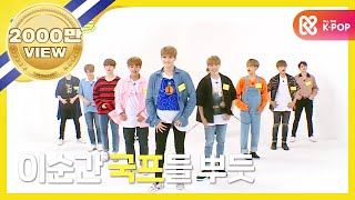 Weekly Idol EP315 WANNA ONE Random play dance FULL ver