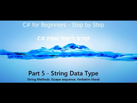 C# Tutorial - Part 5 - String Data Types, Methods, Escape sequence - C# קורס תכנות