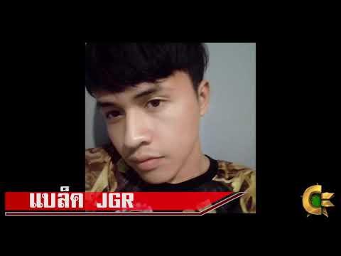 สมาชิกแคลน `JGR.|E-spor