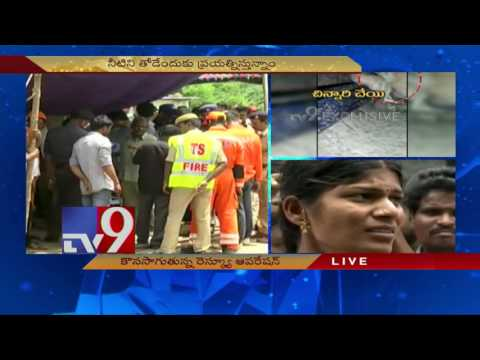 Girl in Borewell - Mother anxiously awaits her rescue - TV9