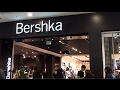 Bershka из магазина