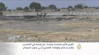 اتهامات بانتهاك حقوق الإنسان بجنوب السودان