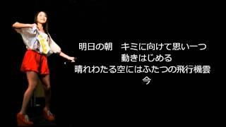 10月5日発売2枚目のシングル・ハピラピ~Sunrise~のカップリング 吉川友...