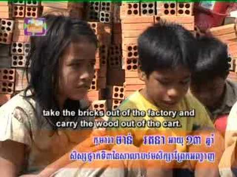 Children Working in Brick Making Factory