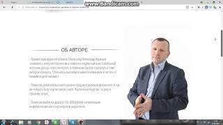 Заработок в интернете на сервисе SKY NEWS MAILER от 6000 до 9000 рублей в день на рассылке новостей
