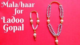 How to make mala haar for ganesh laxmi ji