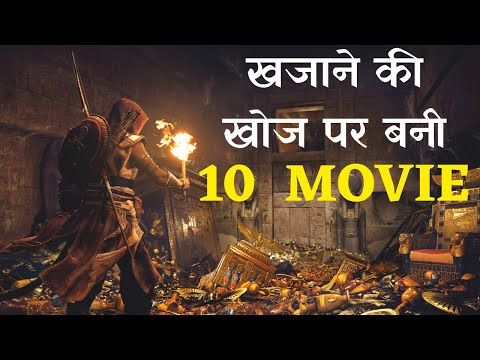 Top 10 Best Ever Treasure Hunting  Movies Of Hollywood | In Hindi