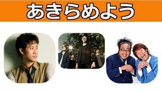 洋ちゃんの面白トークはこちらから↓ http://www.youtube.com/channel/UC...