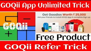 (UNLIMITED 💥 tricks )  1 refer 500₹ and Sinup 500₹ loot . By Microteach
