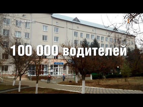 Вот так номер! Снимет ли Кишинёв автомобильную блокаду?