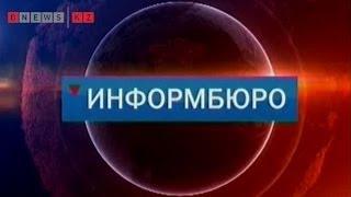 Вечерние новости 31 канала (20:00) 10.04.14