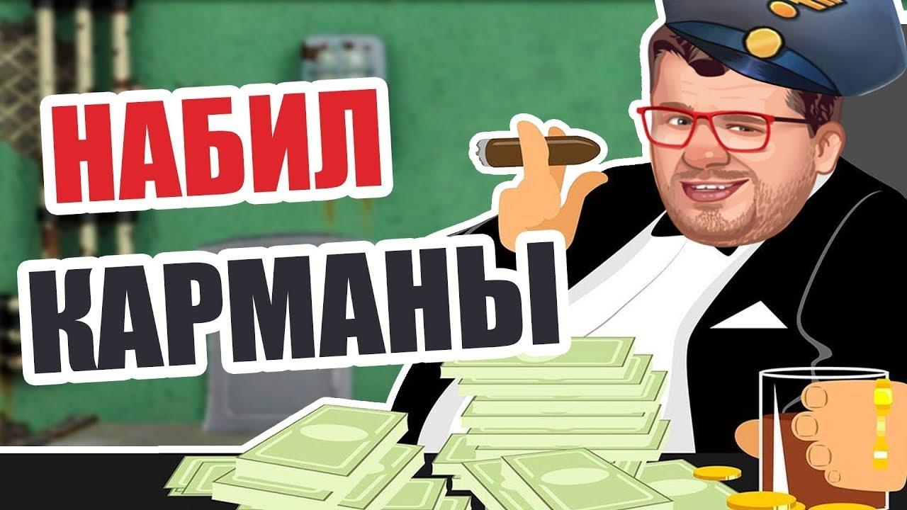 Закинул 60.000 руб на Вулкан Вегас Сколько подниму в онлайн казино?