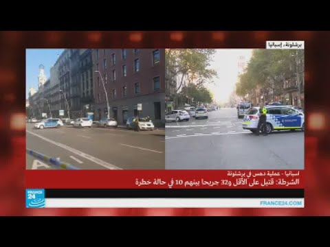 كيف تتم عملية التنسيق الأمني بين المغرب وإسبانيا؟  - نشر قبل 1 ساعة