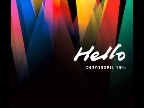 Bounce- Cho Yong Pil [MP3 DOWNLOAD + AUDIO / READ DESCRIPTION]