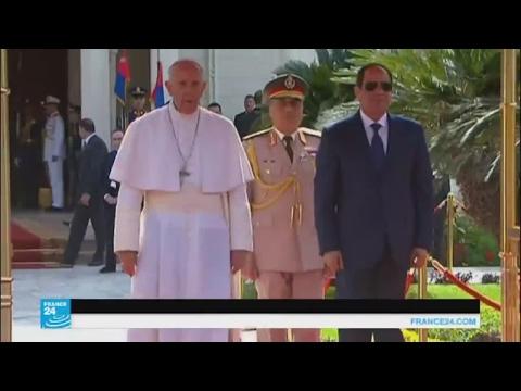 البابا فرنسيس يصل إلى القاهرة في -رحلة وحدة وأخوة- مع الأقباط والمسلمين