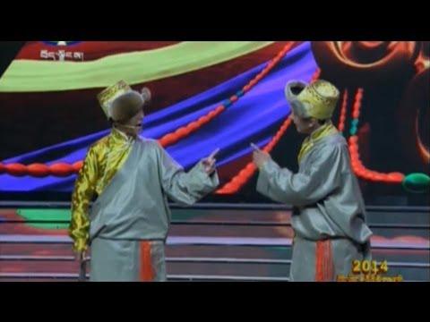 Lhasa Tibetan Losar 2014 - Jokes 2