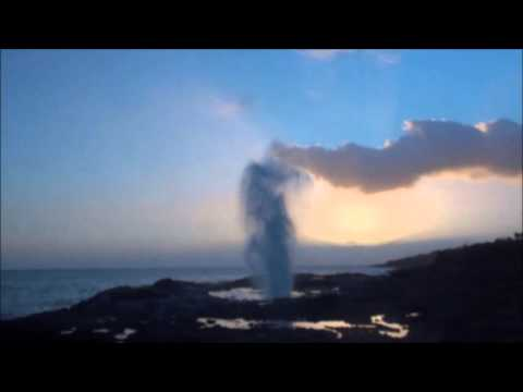 Kauai Spouting Horn Blow Hole 3 1 16