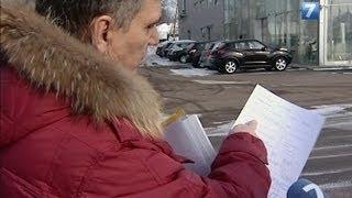 Новости Вологды 2013.03.14