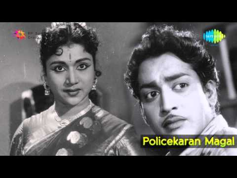 Policekaran Magal | Kannile Neer song