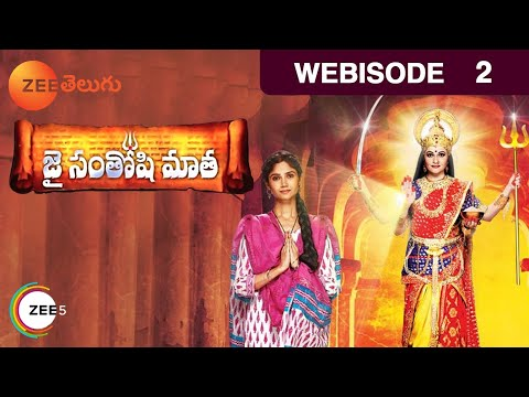 Jai Santoshi Mata - Episode 2  - April 19, 2016 - Webisode
