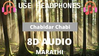 Chabidar Chabi [8D AUDIO] - Adarsh Shinde, Mugdha Karhade