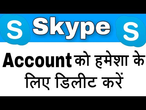 How To Deactivate , Delete Skype Account In Android