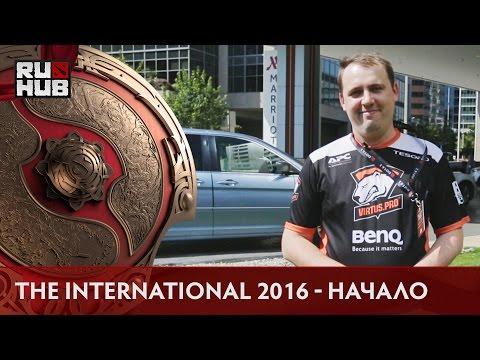 видео: the international 2016 - Начало