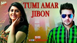 Tumi Amar Jibon | Love In Korea | Nirab | Nipon | Bengali Movie Song | SIS Media.