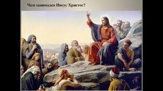 Церковь о высоте христианской веры (часть 1)