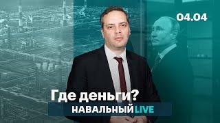 Частный стабфонд Путина
