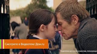 Смотри лучшее на Дом.ru | Выпуск 51