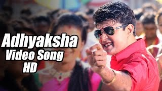 Watch the official 'title track - adhyaksha adhyaksha' in voice of puneeth rajkumar, from movie 'adhyaksha' starring sharan & chikkanna. music compos...