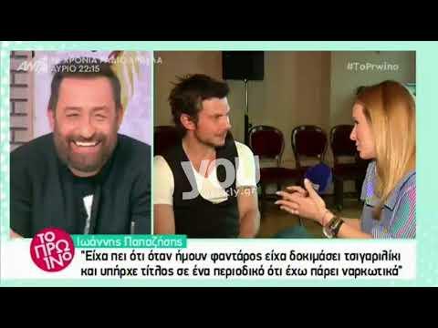 Youweekly.gr: Ιωάννης Παπαζησης- συνέντευξη