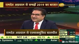 Market expert Ramdeo Agarwal given outlook for 2019 on 01 Jan 19 at Zee Business