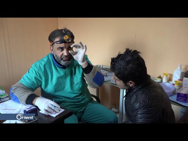 تقرير Orient - عن مستوصف عطاء الطبي بريف إدلب