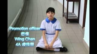 2015-2016年度 葵涌蘇浙公學 學生會「UTOPIA」宣傳片-成員介紹