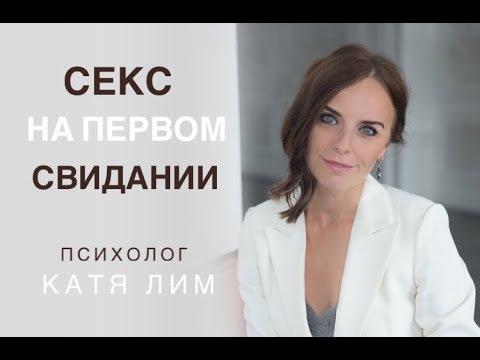 Русское порно видео онлайн, ролики русского секса, русское