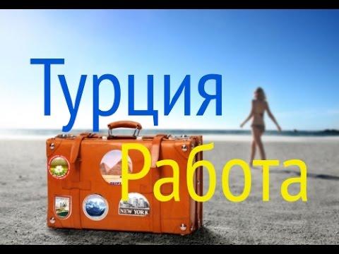 Кино русская блять в турции на массаже фото 228-689